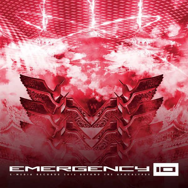 EMERGENCY 10