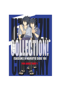 COLLECTION! SASUKE × NARUTO SIDE 10