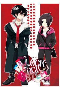 CLOCK ROCK LOVE STEP