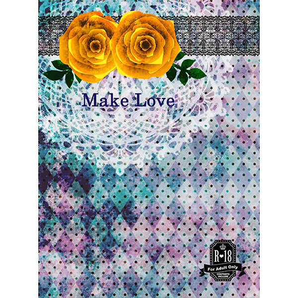 Make Love [手を繋いで(菫)] 機動戦士ガンダムSEED DESTINY