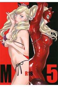 M5【2次入荷分】