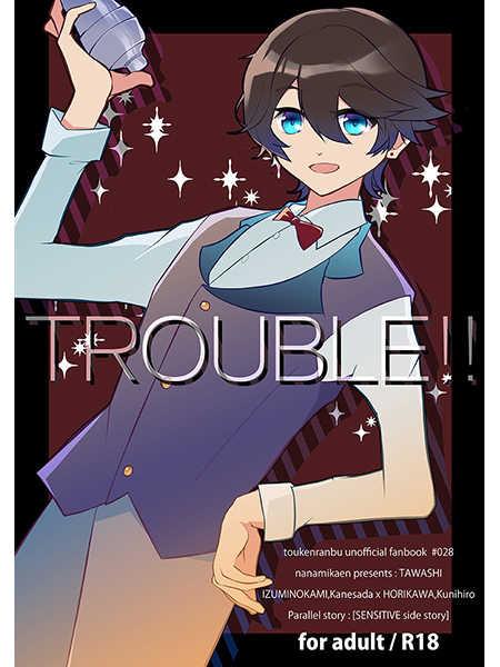 TROUBLE!!