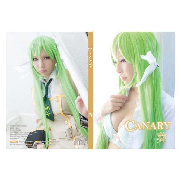 Canary [bit(SS)] コスプレ