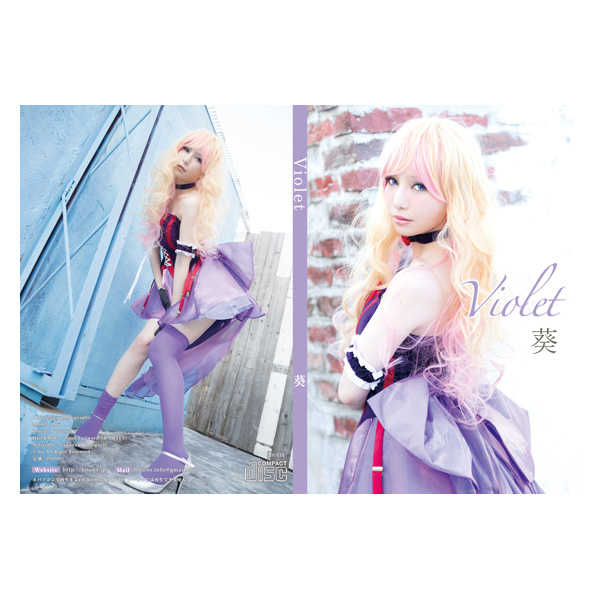 Violet [bit(SS)] コスプレ