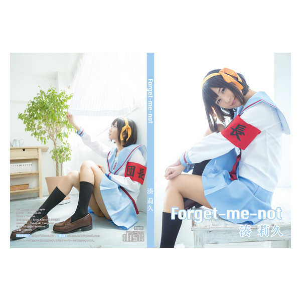 Forget-me-not [bit(SS)] コスプレ