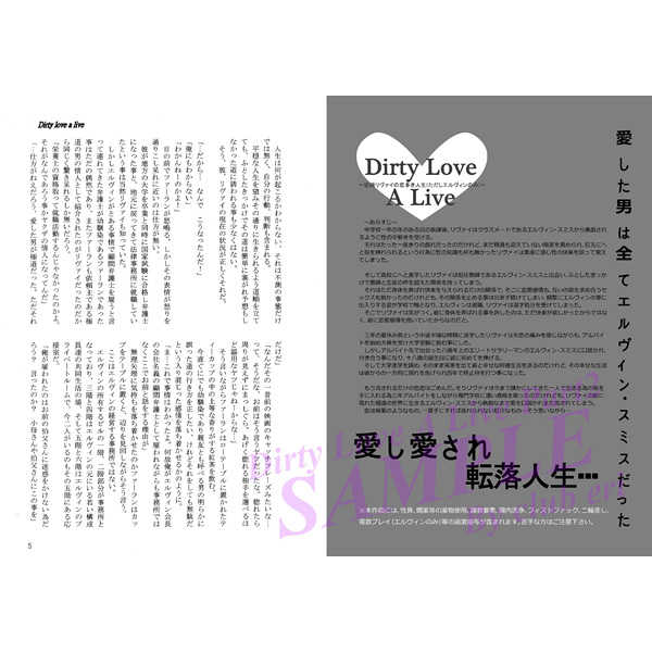 Dirty Love A Live 2