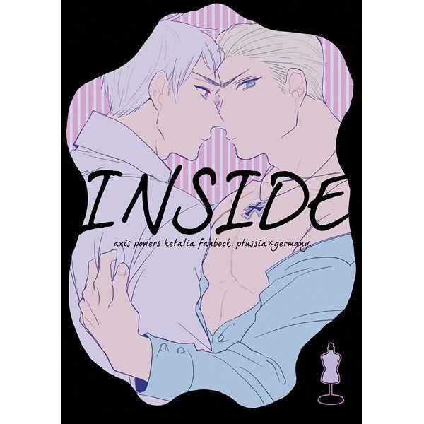 INSIDE [DKD(下田)] ヘタリア