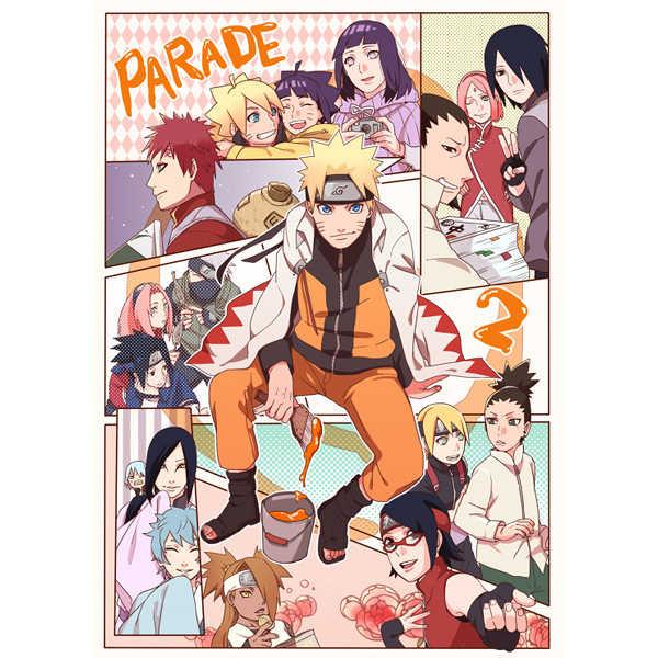 PARADE2 [ちくわときゅうり(桜庭ちづる)] NARUTO