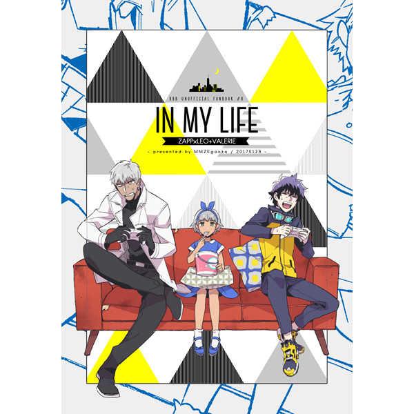 IN MY LIFE [みみずくが丘(無糖)] 血界戦線