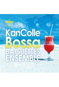 KanColle Bossa