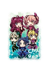 ChuとReal
