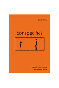 conspecifics