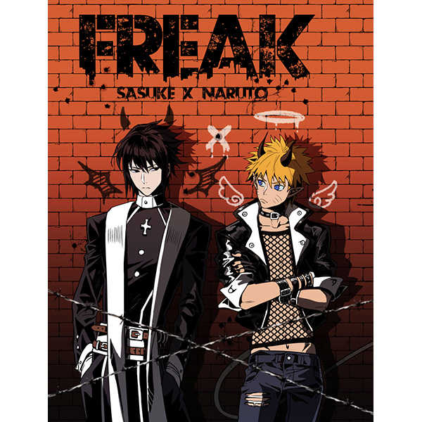 Freak [七生衆相(釀ここ)] NARUTO