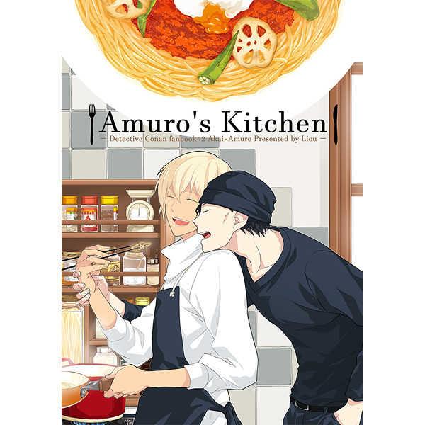 Amuro's Kitchen