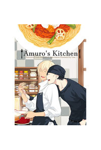 Amuro's Kitchen