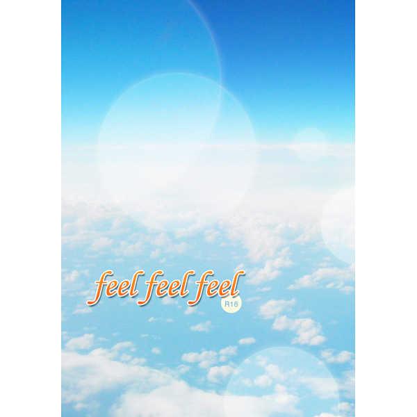 feel feel feel