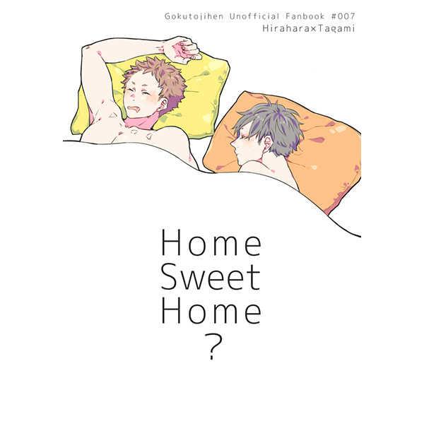 Home Sweet Home? [KLOWZ(960)] 獄都事変