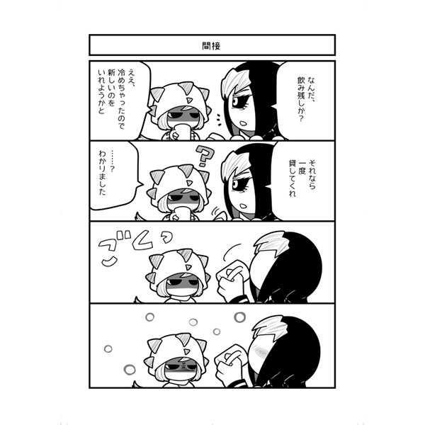 ねじまきニンギョウ
