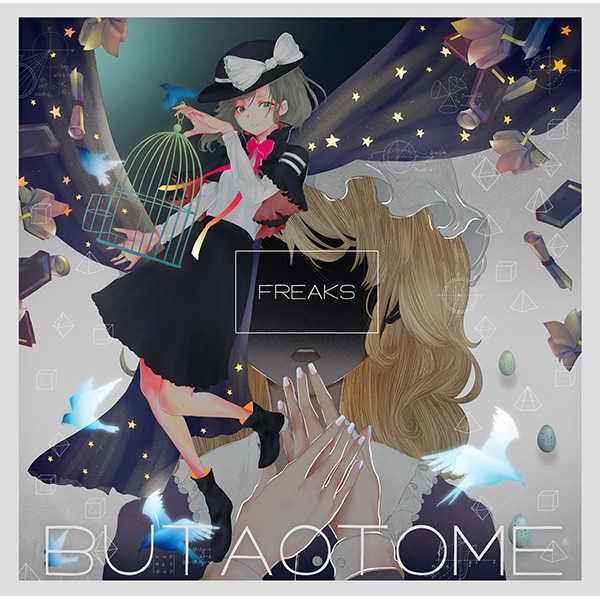FREAKS [豚乙女(ランコ)] 東方Project