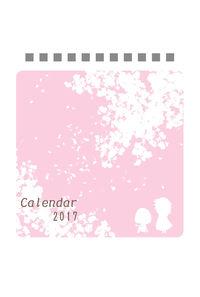 サスサクカレンダー