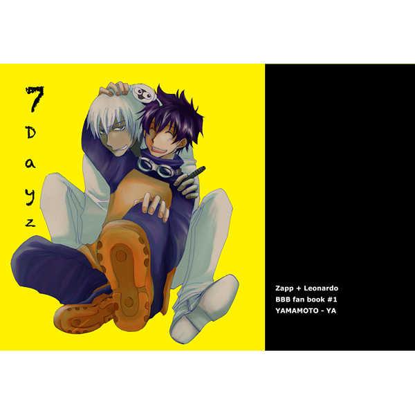 7day-z [山本屋(サエゴロウ)] 血界戦線