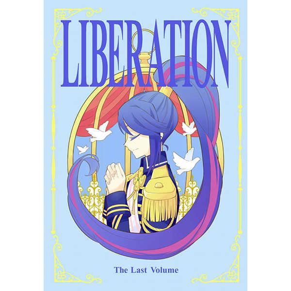 LIBERATION The Last Volume [ぽぽケット(ポネクサン)] アイカツ!