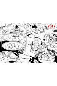 2017 schedule note