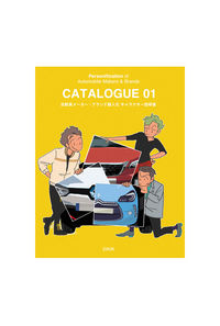 CATALOGUE 01