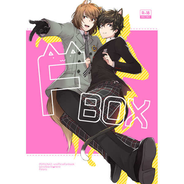 FBOX [Polaris(三星)] ペルソナ