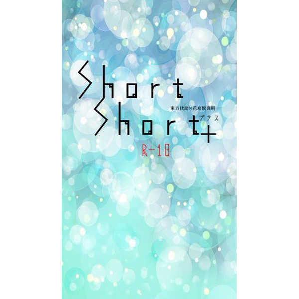 ShortShort+