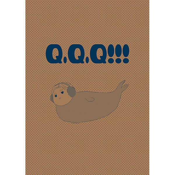 Q.Q.Q!!! [Denzyarasu Beauty(N機関)] ジョーカー・ゲーム
