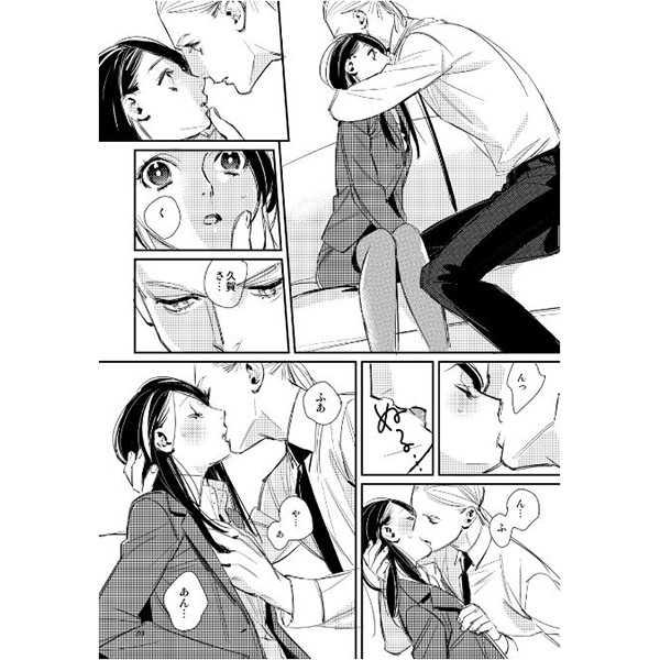 検事久賀丞已~Heart2Heart~