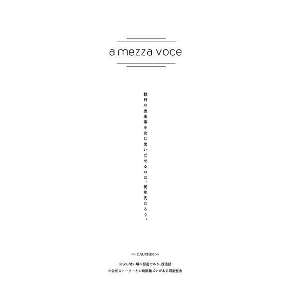 a mezza voce