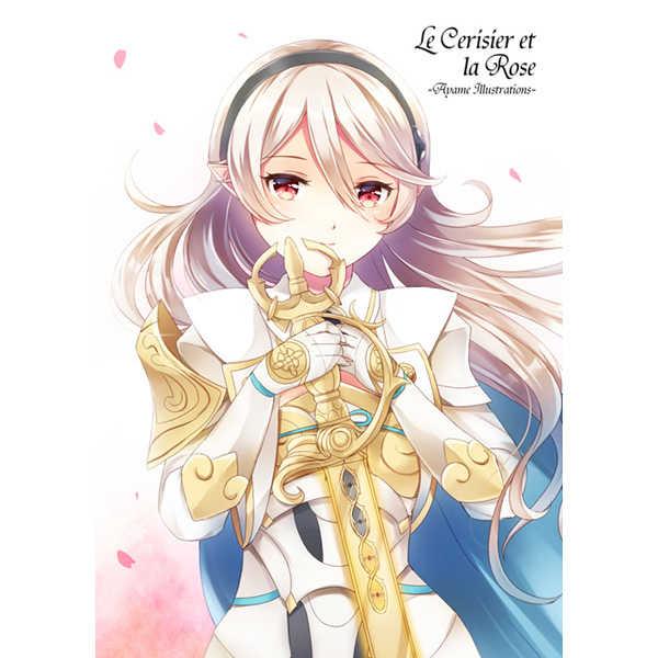Le Cerisier et la Rose [RazChoco(アヤメ)] ファイアーエムブレム