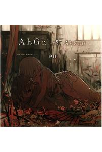 ALGL #5 -Anhelo- R18SET