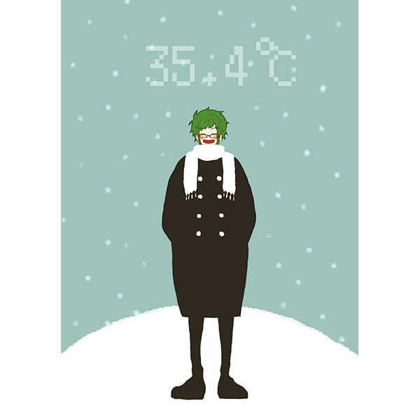 35.4℃ [.QP(牛田)] アイドリッシュセブン