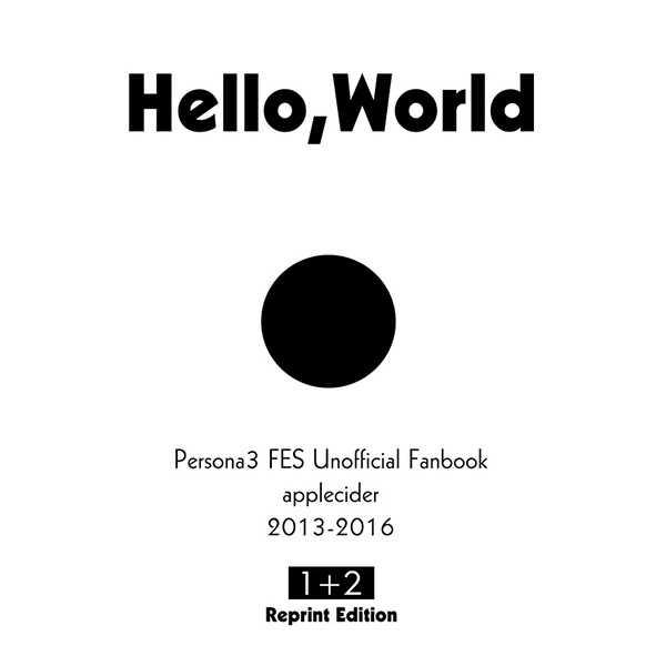 Hello,World 1+2