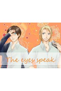 The eyes speak