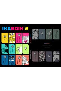 IKABOIN2