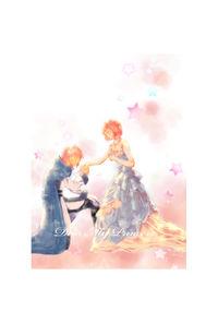 Dear My Princess