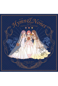 Hymn&Nonet