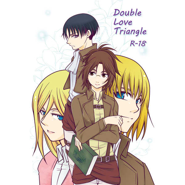 Double Love Triangle