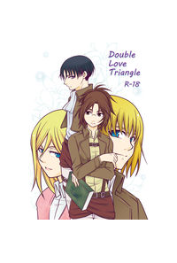 Double Love Triangle