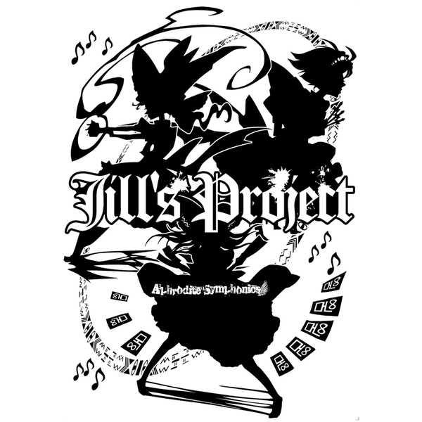 Jill's Project x Project Shrine Maiden (黒白TシャツXLサイズ)