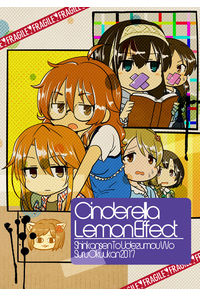 Cinderella Lemon Effect