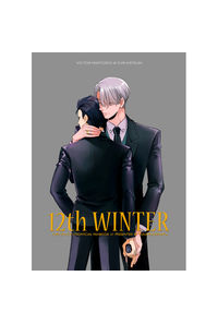 12th WINTER