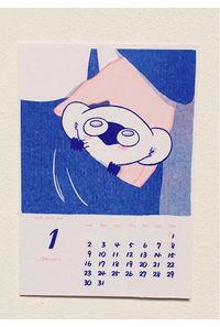 ソニレオカレンダー2017