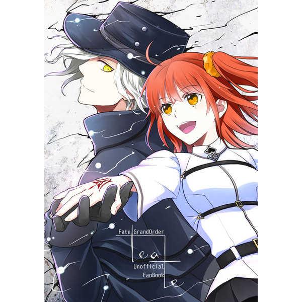 teate [aozora(和子)] Fate/Grand Order