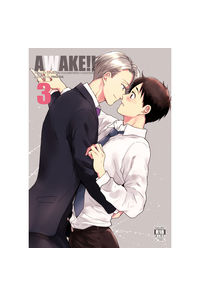 AWAKE!! 3