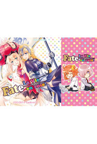 Fate/La Vie en rose